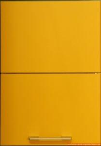 фасады для кухни желтые