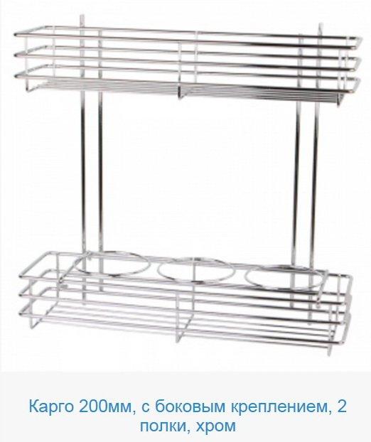 Комплектующие и фурнитура для кухни Украина