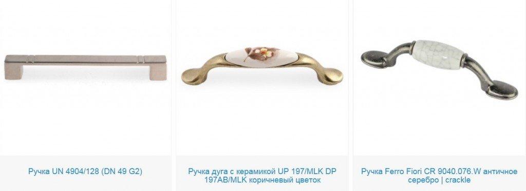 мебельные ручки из керамики 6