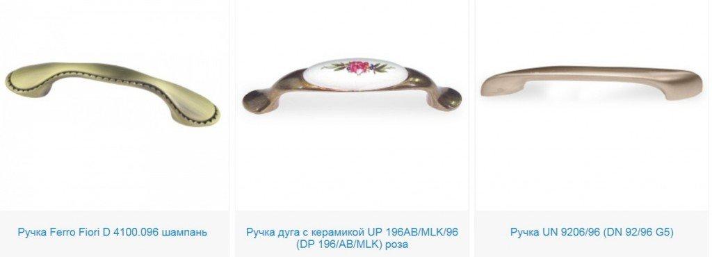 керамические мебельные ручки 3