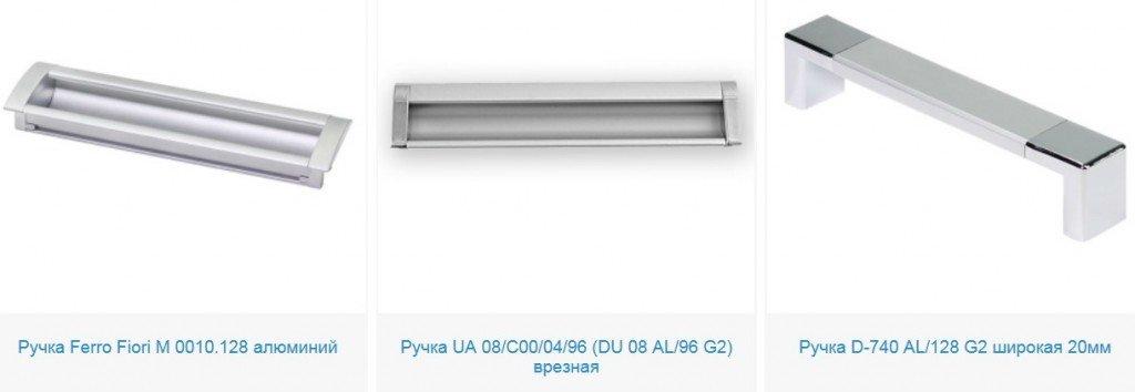 выбрать ручки для мебели Киев 16