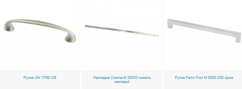 ручки для мебели 16