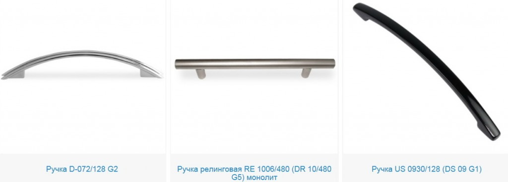 ручки для мебели 1