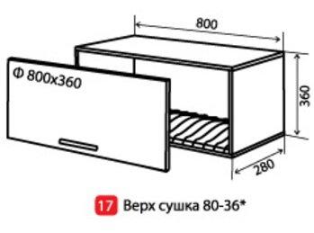 kolmiks018