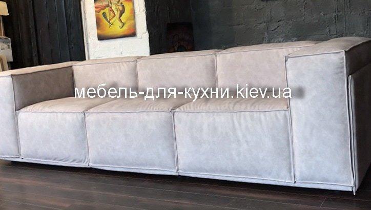 модульная мягкая мебель Фастов