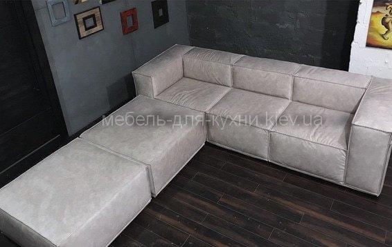 modul sofa