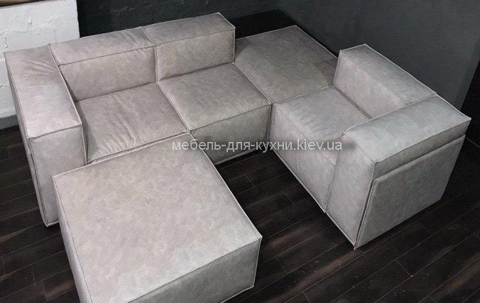 модульный диван для гостиной в Киеве