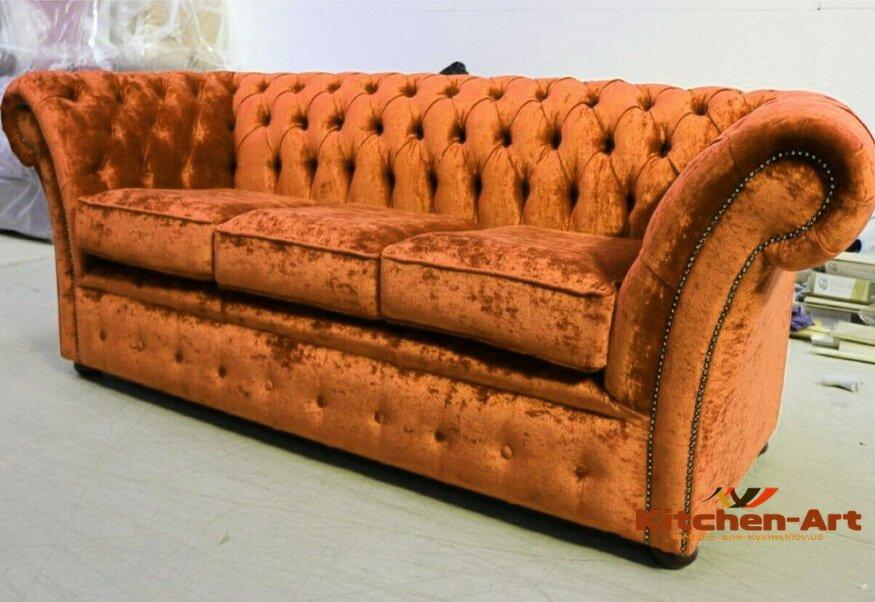 оранжевые диваны