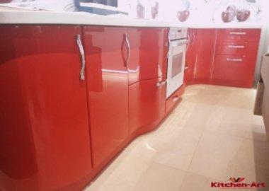 U shaped curved kitchen